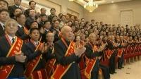 习近平会见全国退役军人工作会议代表 央视新闻联播 20190726 高清版