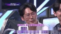 [综艺]190726 The Call2 E03(中字)