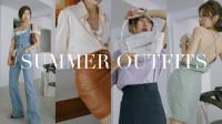 夏日穿搭购物分享丨Summer Outfits丨Savislook