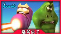 爆笑虫子 大黄变身绿巨人 小红变身钢铁侠