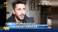 这位叙利亚难民 他想参加东京奥运会