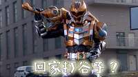 四川方言爆笑:铠甲勇士打谷子?四川话口音有毒,笑的肚儿痛!
