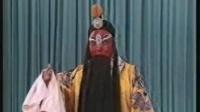 京剧《斩黄袍》李和曾 李荣威 李世霖主演(京剧艺术片)