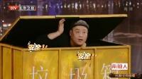 跨界喜剧王:小偷宋晓峰为躲避追捕躲进垃圾箱
