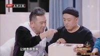 跨界喜剧王:张晨光给小偷宋晓峰一个保险箱,