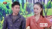 跨界喜剧王:潘长江为了拯救儿子沙宝亮的婚姻