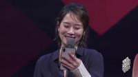 第13届FIRST青年电影展:海清代表女演员发言,呼吁导演制片们给予中生代女演员机会
