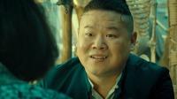 """鼠胆英雄终极版预告,岳云鹏爆笑演绎""""玩命之路"""""""