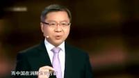 深度解读新时代的中国信心,中国将重返世界之巅!张维为精彩讲述