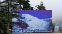 四川印记—泸定·海螺沟冰川森林公园