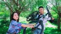 美女幫助小伙,偷自己的自行車,這是什么情況