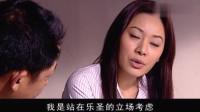 天道:为何与小丹恋爱?丁元英直言自己贼性不改,亚文真敢问啊