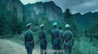 《建军大业》影响中国近代历史走向的三个三个伟大人物