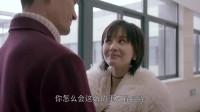 曲筱绡拒绝赵医生邀约!重友轻色,看着你就很幸福