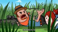 搞笑吃雞動畫:連萌妹都察覺到敵人98K偷襲的聲音,霸哥竟絲毫沒發現,太菜了