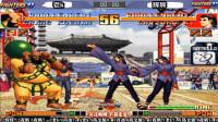拳皇97:最高水平街机4S加河池循环第九场:老Kvs辉辉