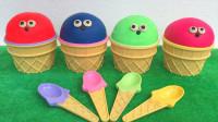 彩色冰淇淋奇趣蛋玩具拆箱大卡车汽车玩具