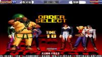 拳皇97:陈文骏八神骗CD拿下两人,这时,夜枫玛丽上场了