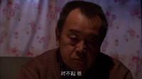 兄弟车行:华子向老父亲道歉,老头一句洗澡去,华子忍不住哭了!
