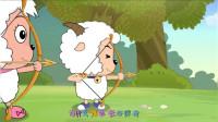 喜羊羊与灰太狼之羊羊运动会片头MV