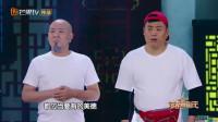 跨界喜剧王:宋晓峰带老爸外出旅游,却被黑心