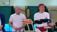 跨界喜剧王:宋晓峰和老爸被无良商人欺骗,最