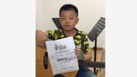 2019 卡马杯第二届全国原声吉他大赛初赛 指弹组 殷陆祉瑞 《凌晨三点》