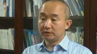 创新驱动 中国经济加快动能转换 央视新闻联播 20190730 高清版