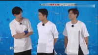 极限挑战:欢迎刘宪华henry,只是刚出场怎么就垮了?这才是刚开始啊!