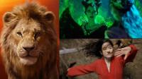 《狮子王》全球票房逼近10亿美元!迪士尼童话真人大片拍不停!