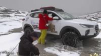 侣行:在暴雪中行车,还出现了严重的低级失误,真是祸不单行!