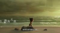哪吒之魔童降世:龙族好惨《哪吒之魔童降世》全族被困海底,万龙甲让人泪奔!