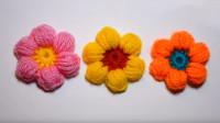 可爱的钩针小花,一款六叶泡芙小花教程,做成包包坐垫都可以!