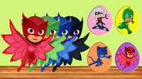 睡衣小英雄涂色游戏 猫小子 飞壁侠 涂上正确的颜色