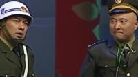 陳佩斯朱時茂精彩演繹小品《警察與督察》爆笑全場