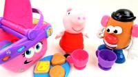 亲子英语-儿童玩具水果蔬菜手工制作食玩蛋糕和披萨