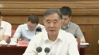 张富清先进事迹报告会今天举行 央视新闻联播 20190731 高清版