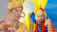 文殊菩萨收复坐骑青毛狮子精,为何要借托塔李天王的照妖镜?