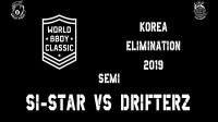 【WORLD BBOY CLASSIC 2019 韩国】SI-STAR vs DRIFTERZ|半决赛
