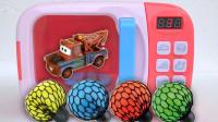 好神奇!微波炉也能变出汽车?怎么回事?趣味玩具故事