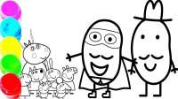 越看越有趣!小猪佩奇跟土豆侠在干什么呢?趣味玩具故事