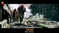 俄罗斯电影《穿越火线》插曲《简单爱》,柳拜乐队演唱