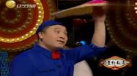 张小飞与刘小光小品 表演一段小帽掌声不断《明星转起来》
