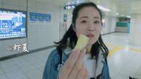 世界顶级苹果,4片就要13块钱,据说一口可以吃到青森的夏天?