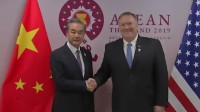 刚刚 香港发生暴力事件后 王毅会见美国务卿 当面交待了这些话