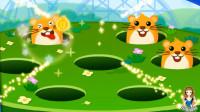 01 宝宝巴士游戏丹丽姐姐解说 一起开心打地鼠