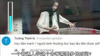 老外看中国:油管网友看中国女孩弹青花瓷古筝评论:普通人练古筝要多长时间?