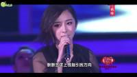杨幂至今最经典的一首歌,堪称难得一见的金曲,被无数人设为铃声