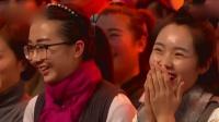 爆笑小品!文松宋晓峰参加非诚,不笑忍不住!