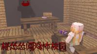 橙怂怂挑战玩恐怖地图,吓到手抖 我的世界Minecraft解谜